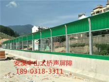 安溪县中山大桥声屏障工程现场图