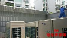 重庆客户中央空调声屏障安装反馈图片