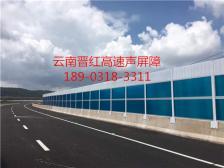 云南省晋红高速公路声屏障工程图