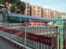 中铁航空港集团北京分公司建筑工地降噪工程